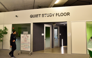 Quiet study floor entrance.