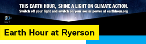 A Ryerson Earth Hour banner showcasing a glimpse of a rising sun on a dark background.